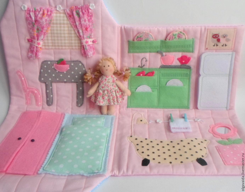 Домик для куклы из ткани мастер класс