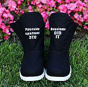 Льняные ботинки 8-311-03-В33 (СБ)