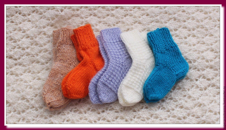 Как связать носочки для ребенка на год