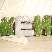 """Для дома и интерьера ручной работы. Ярмарка Мастеров - ручная работа Мягкие буквы-подушки """"Свежая зелень"""". Handmade."""
