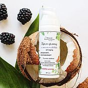 Косметика ручной работы handmade. Livemaster - original item Anti-aging facial fluid with BlackBerry oil, 30 ml. Handmade.