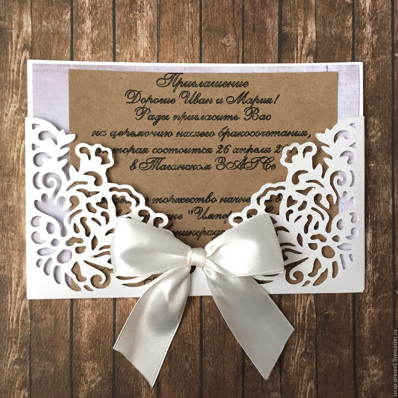 Картинки день, написать пригласительные на свадьбу