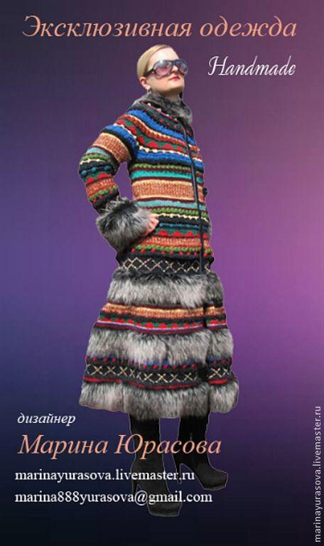 Верхняя одежда ручной работы. Ярмарка Мастеров - ручная работа. Купить Зимняя принцесса. Handmade. Орнамент, модная одежда, эксклюзивная