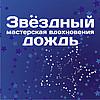 Анастасия Титова - Ярмарка Мастеров - ручная работа, handmade