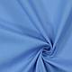 Шитье ручной работы. Ярмарка Мастеров - ручная работа. Купить Немецкий хлопок синий. Handmade. Синий, однотонная ткань, однотонный
