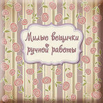 Юлия (chudomag) - Ярмарка Мастеров - ручная работа, handmade