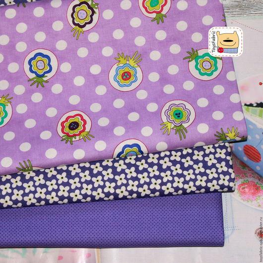 Шитье ручной работы. Ярмарка Мастеров - ручная работа. Купить Набор тканей для пэчворка Фиолетовый (51719). Handmade. Ткань для творчества