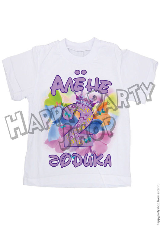 Одежда для девочек, ручной работы. Ярмарка Мастеров - ручная работа. Купить Имення футболка на 2 года.. Handmade. Белый
