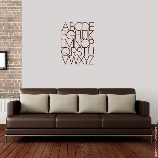 Такой необычный алфавит станет не только декором любой комнаты в квартире, но и обучающим пособием для ребенка.