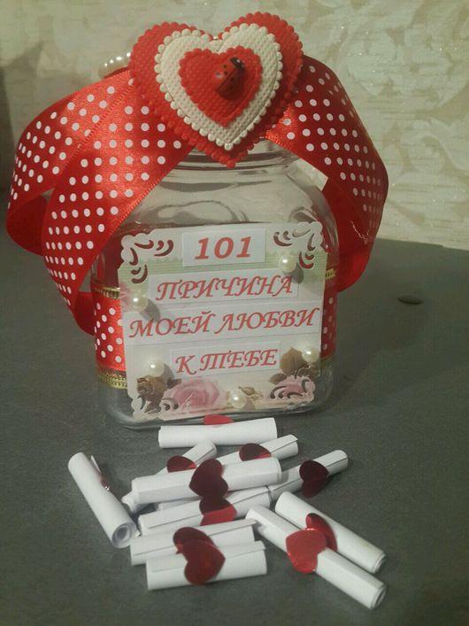 """Подарки для влюбленных ручной работы. Ярмарка Мастеров - ручная работа. Купить РАСПРОДАЖА!!! Баночка """"101 причина моей любви"""". Handmade."""