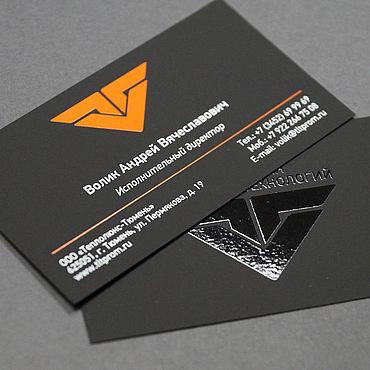 Дизайн и реклама ручной работы. Ярмарка Мастеров - ручная работа VIP визитка ручной работы с УФ лаком. Handmade.