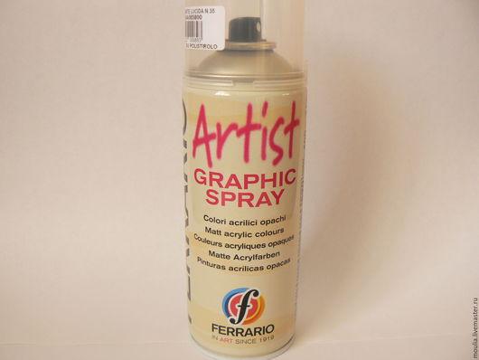 Лак-аэрозоль Artist Grafic Spray №35 FERRARIO, покрыв. акрил глянец 400 мл  арт ВА085800   2/0