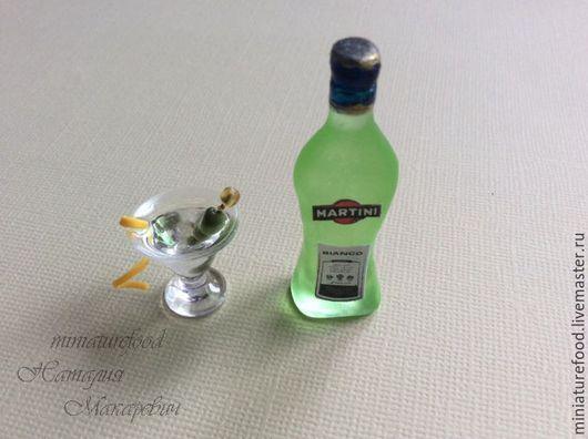 Фото бутылочки мартини в масштабе 1:6