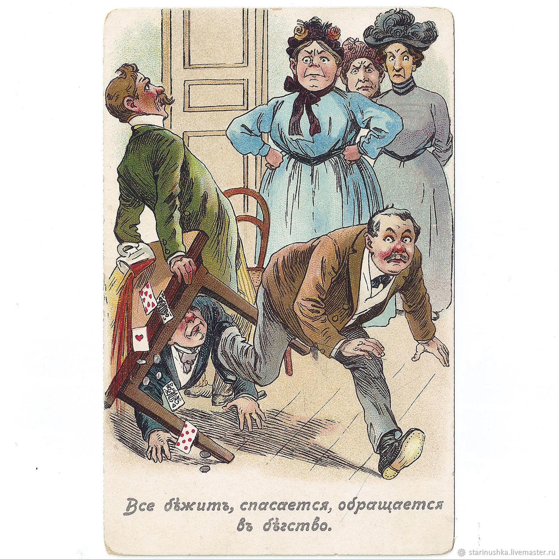 Открытки 19 века стоимость