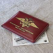 Канцелярские товары handmade. Livemaster - original item Cover of the pension certificate of the Ministry of Internal Affairs. Handmade.