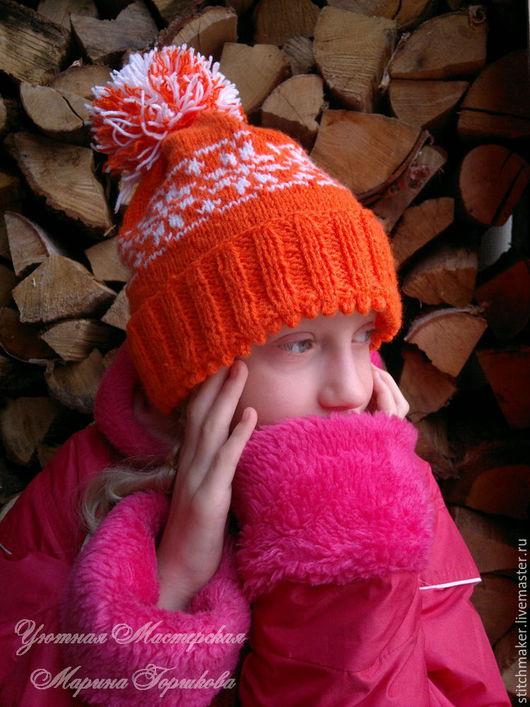 Шапки и шарфы ручной работы. Ярмарка Мастеров - ручная работа. Купить Вязаная шапочка детская зимняя с норвежским узором оранжевая. Handmade.
