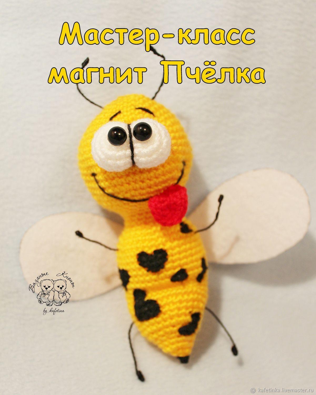 MK 'Magnet Bee', Knitting patterns, Pechora,  Фото №1
