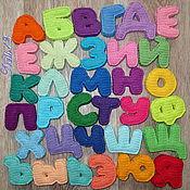 Куклы и игрушки ручной работы. Ярмарка Мастеров - ручная работа Вязаный Радужный Объёмный Алфавит. Handmade.