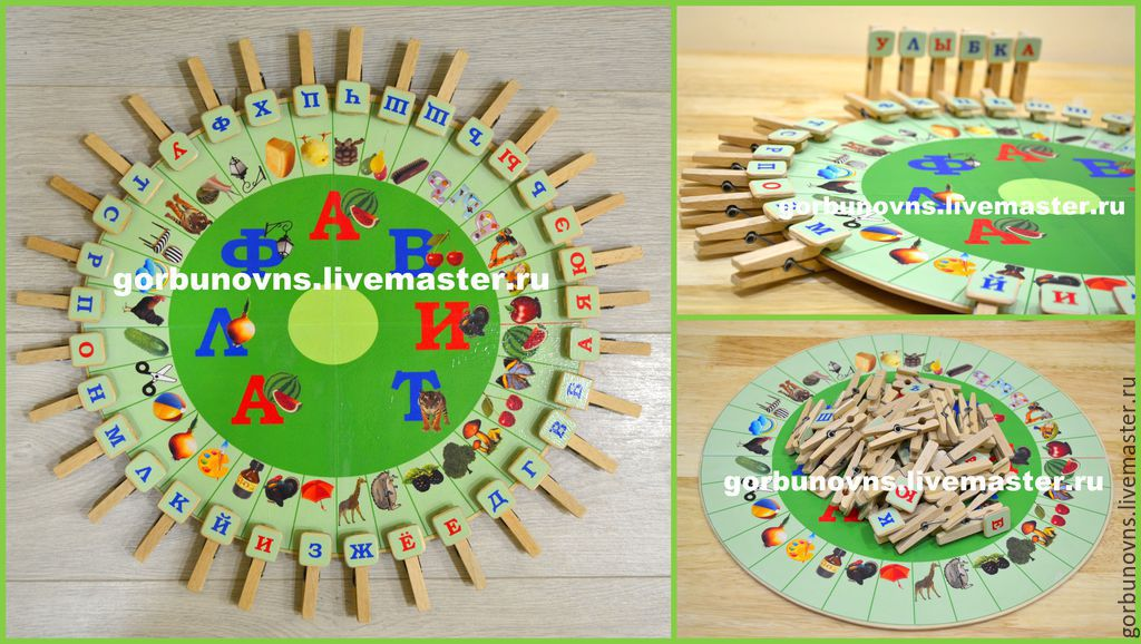 'Alphabet' with clothespins - Didactic Game, Play sets, Simferopol,  Фото №1