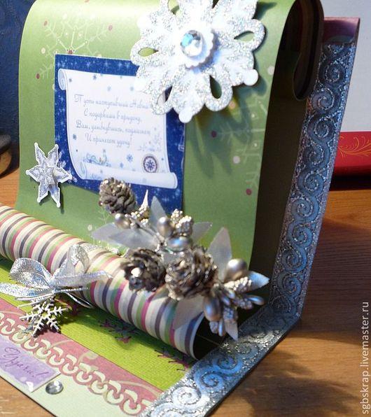 """Открытки к Новому году ручной работы. Ярмарка Мастеров - ручная работа. Купить Новогодняя открытка """"Свиток"""" (в подарочной коробке!). Handmade."""