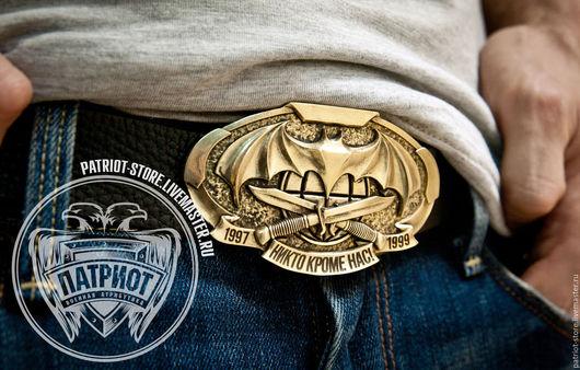 Оригинальная пряжка `Военная разведки` из латуни с любой гравировкой тонкий и исключительный подарок для мужчины.