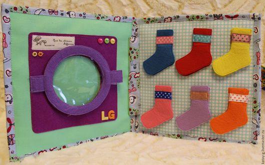 Развивающие книжки для детей из ткани выкройки