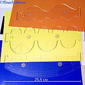 Материалы для творчества ручной работы. Ярмарка Мастеров - ручная работа Универсальный набор линеек для стежки на бытовой машине. Handmade.