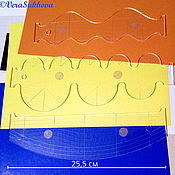 Материалы для творчества handmade. Livemaster - original item Universal set of lines for quilting on a domestic machine. Handmade.