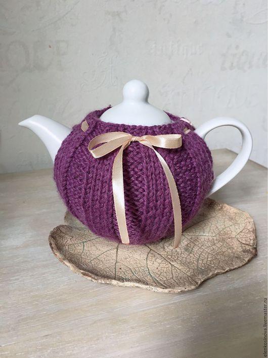 купить чайник, чайник интернет магазин, чайник магазин, заварочный чайник, купить заварной чайник, чайник заварочный купить, чехол на чайник, вязаная грелка, чайник своими руками