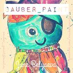 sauber_paint - Ярмарка Мастеров - ручная работа, handmade