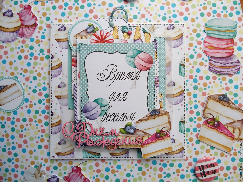 Новым, открытки сладостями