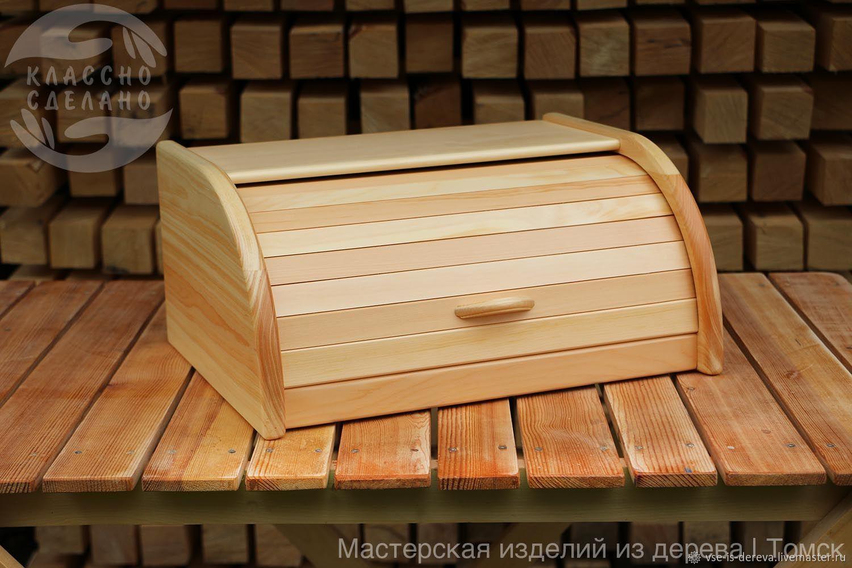Kitchen handmade. Livemaster - handmade. Buy Wooden breadbasket made of cedar.Wood, wooden bread bin, cedar products