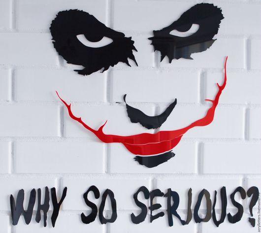 Интерьерные слова ручной работы. Ярмарка Мастеров - ручная работа. Купить Улыбка Джокера 3D наклейка на стену из акрила 3мм. Handmade.
