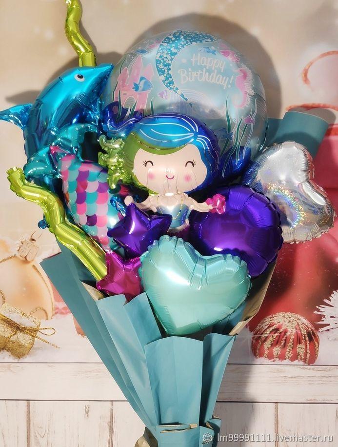 Букет из шаров С днем рождения Русалочка, Букеты, Москва,  Фото №1