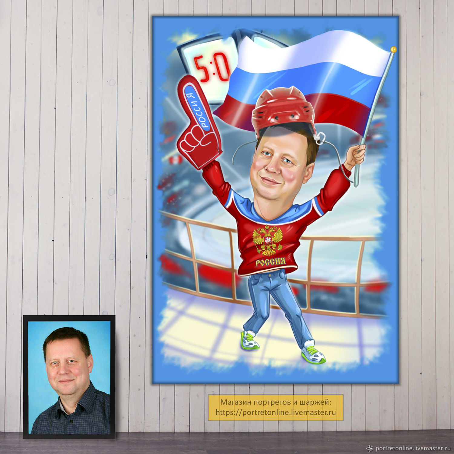 Cartoon photo husband, dad, father, man. gift for birthday, Caricature, Moscow,  Фото №1