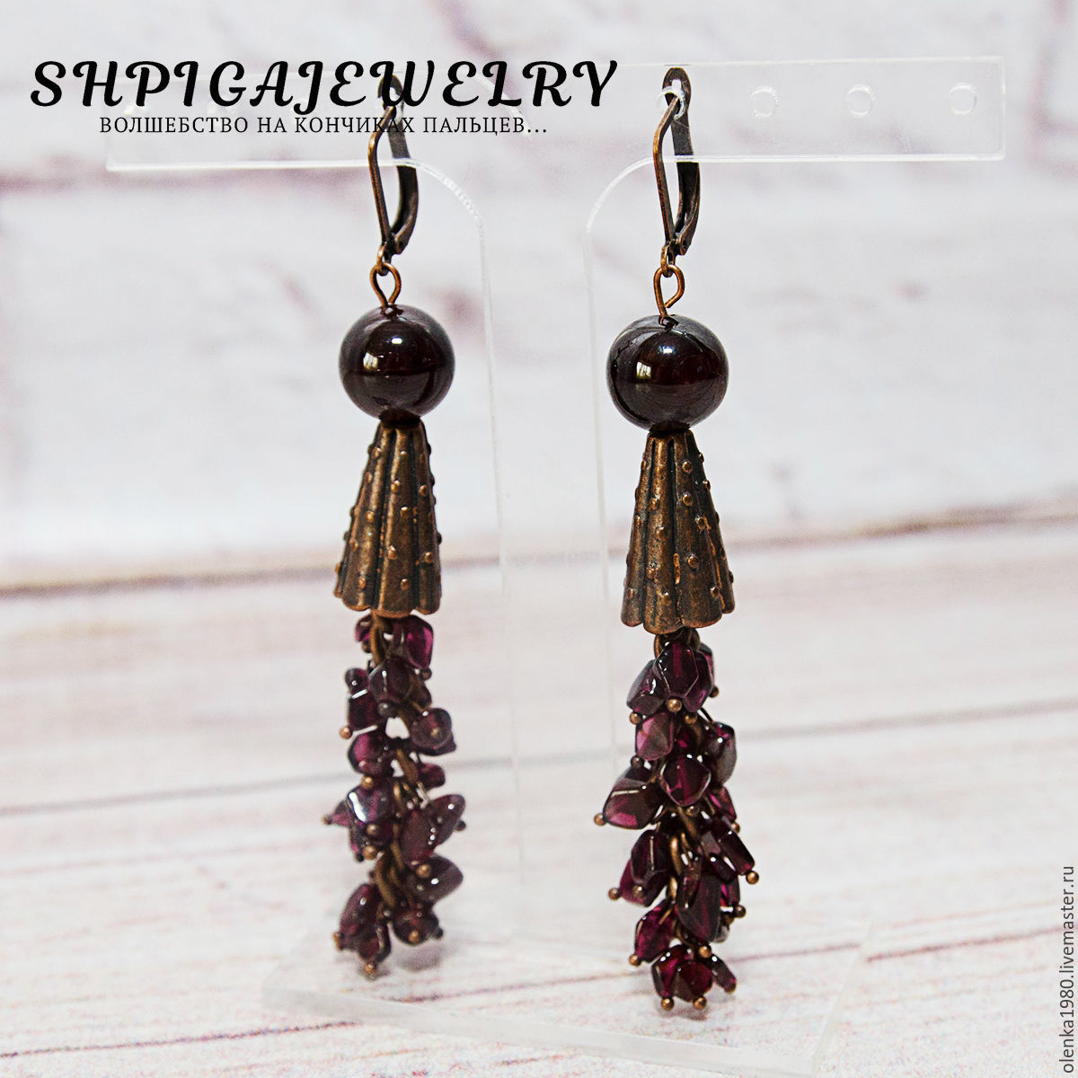 Long earrings with natural garnet `Pomegranate juice`