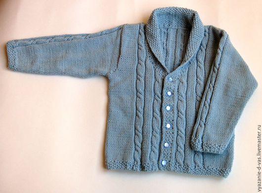 Одежда для мальчиков, ручной работы. Ярмарка Мастеров - ручная работа. Купить Жакет вязаный для мальчика. Handmade. Жакет, кофта для мальчика
