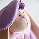 """Куклы Тильды ручной работы. Заяц """"Mint lavender"""" с букетом цветов. Ирина Рогозина. Интернет-магазин Ярмарка Мастеров. Фиолетовый"""