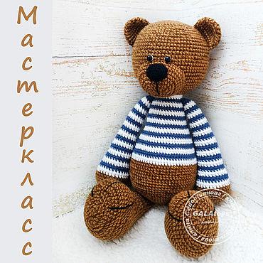 Materials for creativity handmade. Livemaster - original item Master class Bear in vest. Handmade.