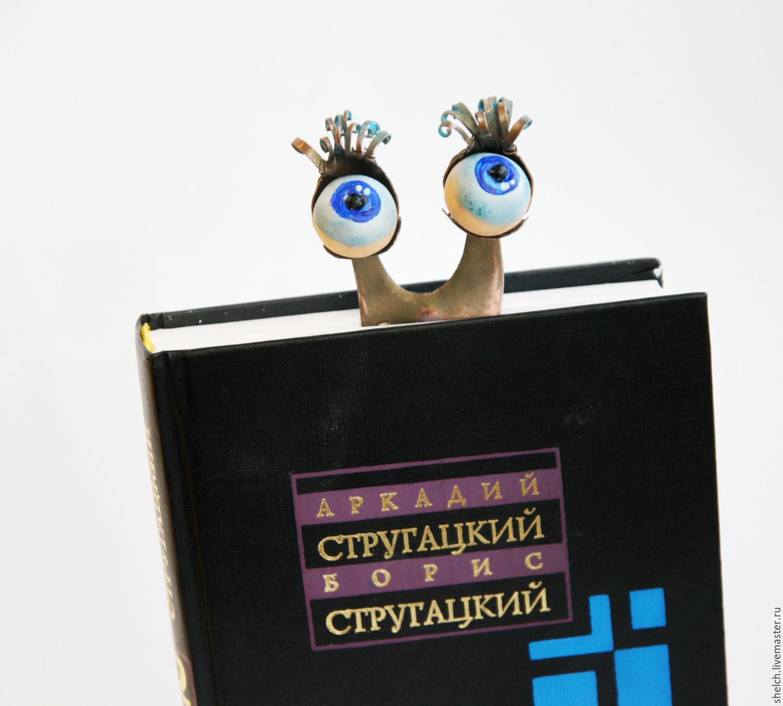 Закладка Друг СердеШный! (чудик с глазами, смешная закладка для книг), Закладки, Москва,  Фото №1