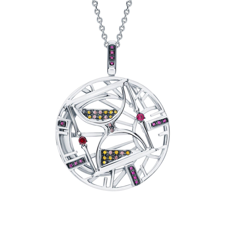 Silver citrine and ruby pendant, Pendants, Kostroma,  Фото №1