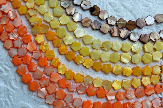 Для украшений ручной работы. Ярмарка Мастеров - ручная работа. Купить Бусины - цветочки из перламутра, 4 цвета.. Handmade. перламутровый