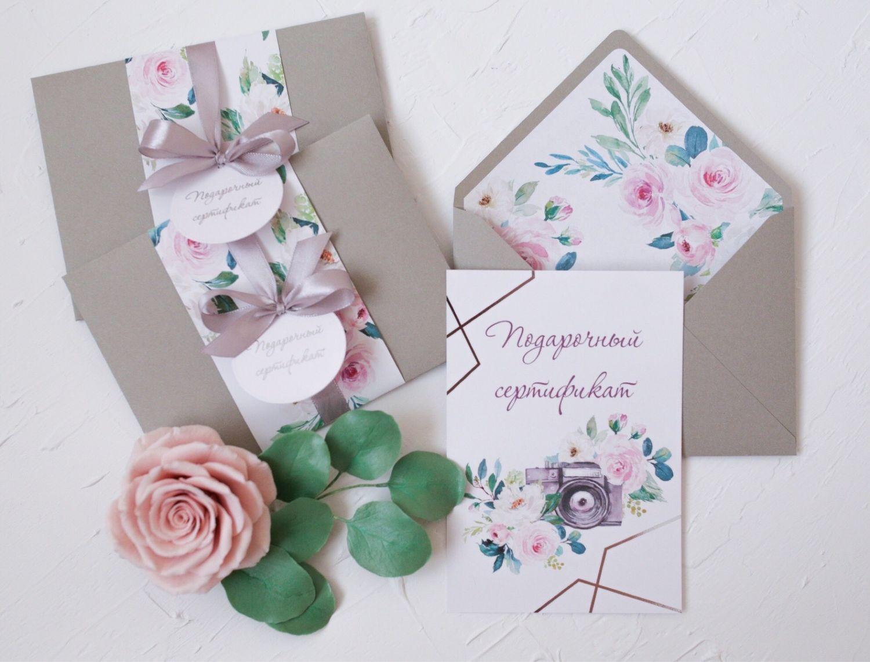 Gray, Сертификаты, Красноярск,  Фото №1