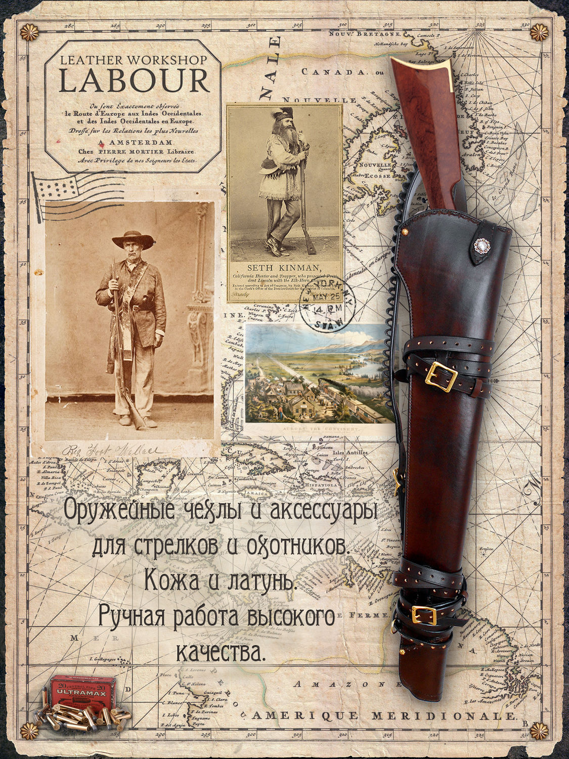 Scabbard closed type 2 to Winchester, Rossi, Marlin 24', Classic Bag, Sevsk,  Фото №1