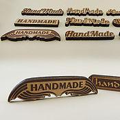 Материалы для творчества ручной работы. Ярмарка Мастеров - ручная работа Бирка Handmade. Handmade.