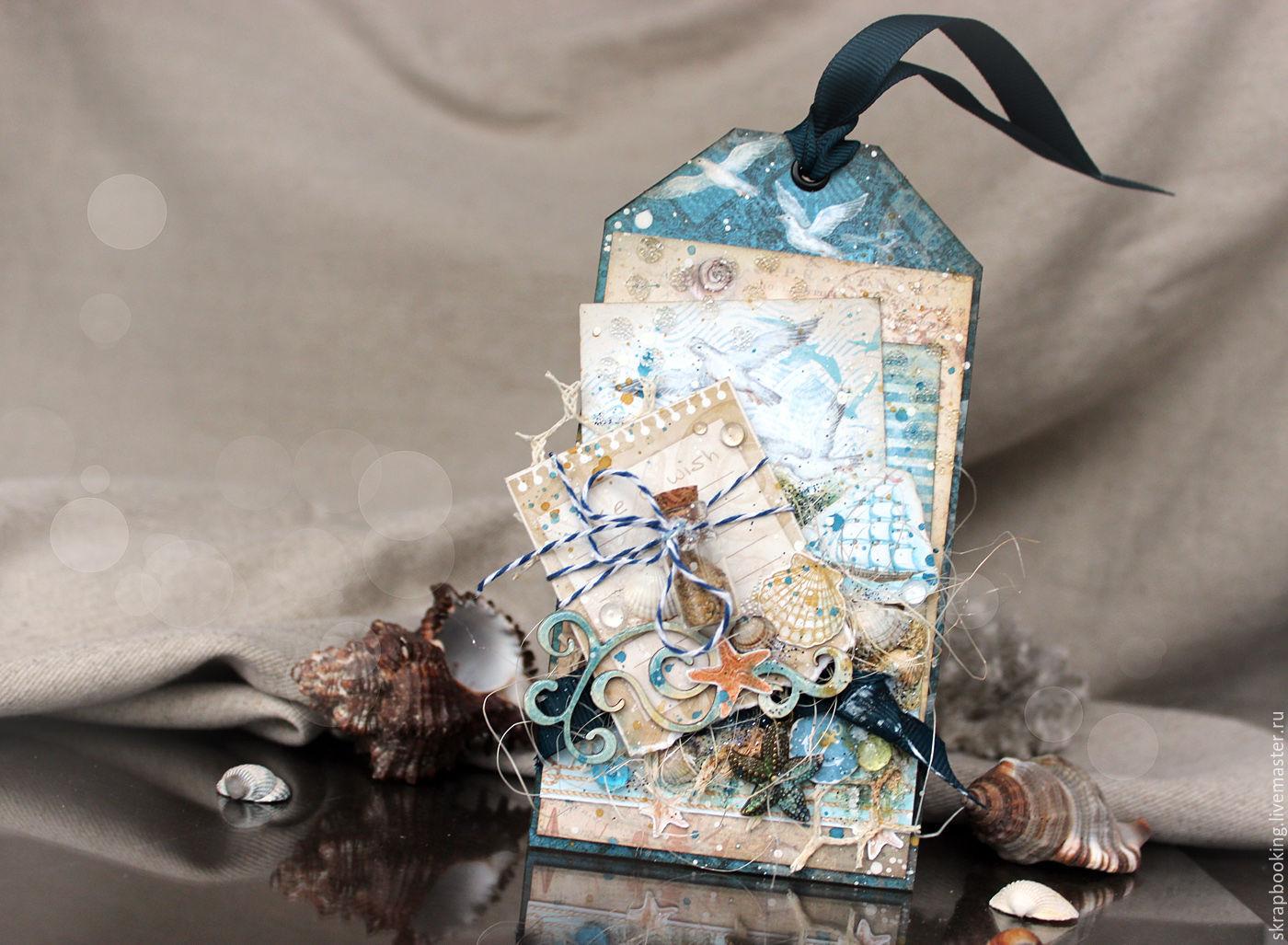 Море открыток магазин, надписью мурат люблю