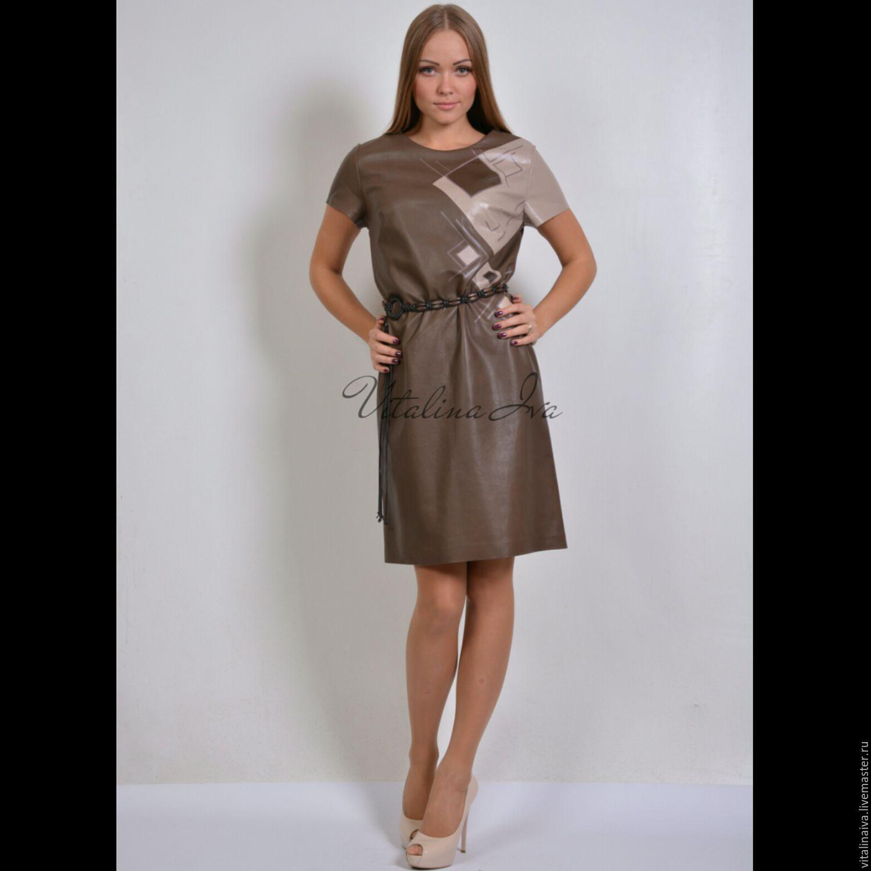 Купить кожаное платье