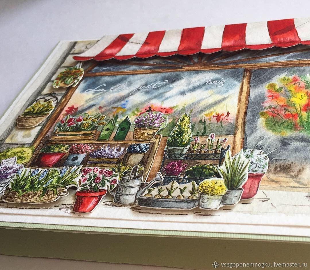 Магазин открытки в москве, анимация