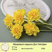 handmade. Livemaster - original item Silicone molds for soap daffodils Terry. Handmade.