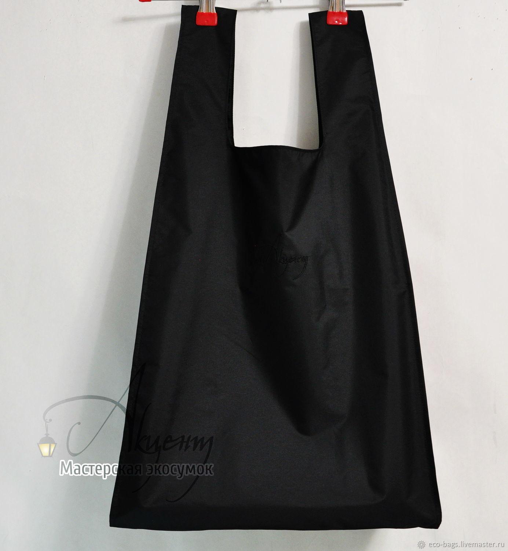 """Комплект сумок для покупок """"Красивая пара"""" черная и синяя"""